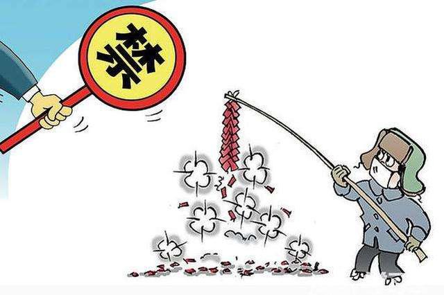 沧州:22人非法燃放 储存烟花爆竹被行政拘留