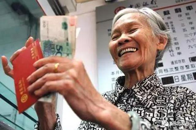 有老人的河北家庭快看 涉及众多政府补贴费用减免