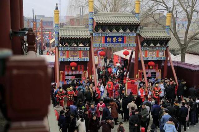 厉害了 春节7天古城正定旅游总收入超3亿