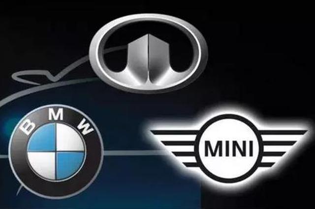 长城汽车和宝马爆出大新闻 合作生产纯电动MINI