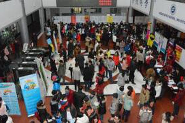 第20届河北毕业生就业市场将举办 提供岗位5万余个