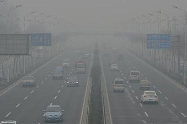 唐山:2月24日至28日启动重污染天气Ⅱ级应急响应