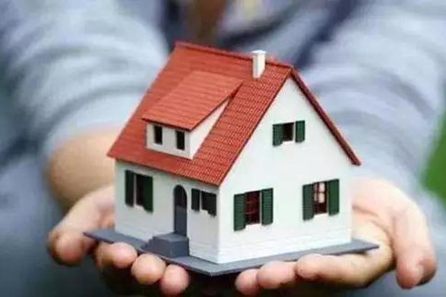 河北房贷利率最新消息 首套普遍将会上浮5-10%