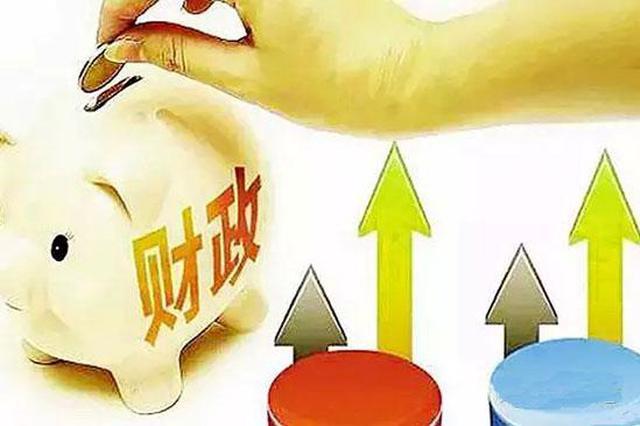 1月份河北省一般公共预算收入完成385.6亿元