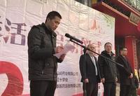 以岭捐赠近18万连花清瘟 用于邯郸部分人流感防治