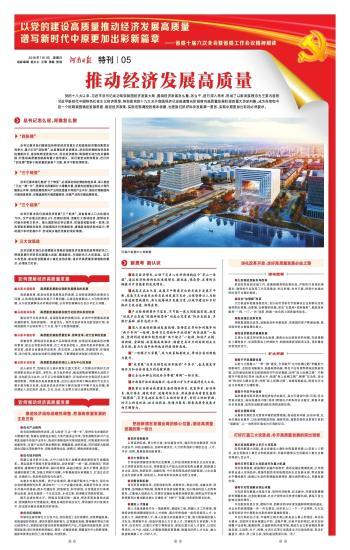 http://henan.sina.cn/news/2018-07-01/detail-ihespqry1230759.d.html