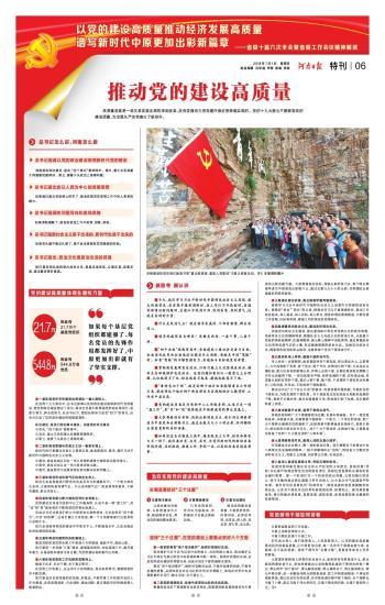 http://henan.sina.cn/news/2018-07-01/detail-ihespqry1226590.d.html