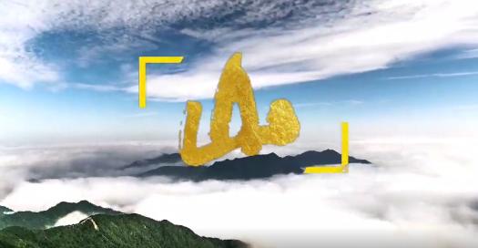 【河南广电全媒体系列微视频之二】山