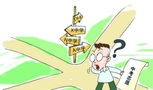 河南全省49所民办高中跨省辖市计划招生4608人