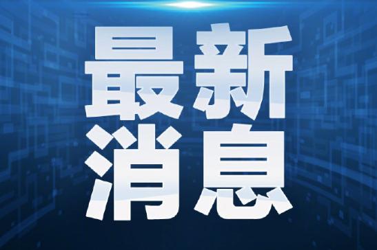 河南:严防死守 阻断新型冠状病毒感染的肺炎进入校园