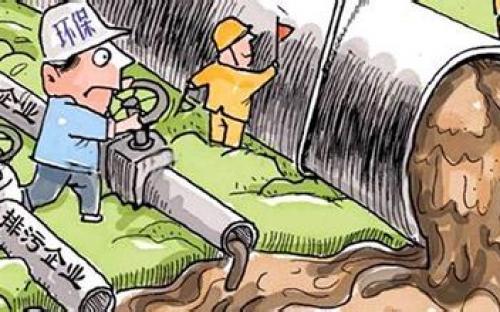 郑州村干部家门口深坑内倒千余吨废铝渣 称不知有毒