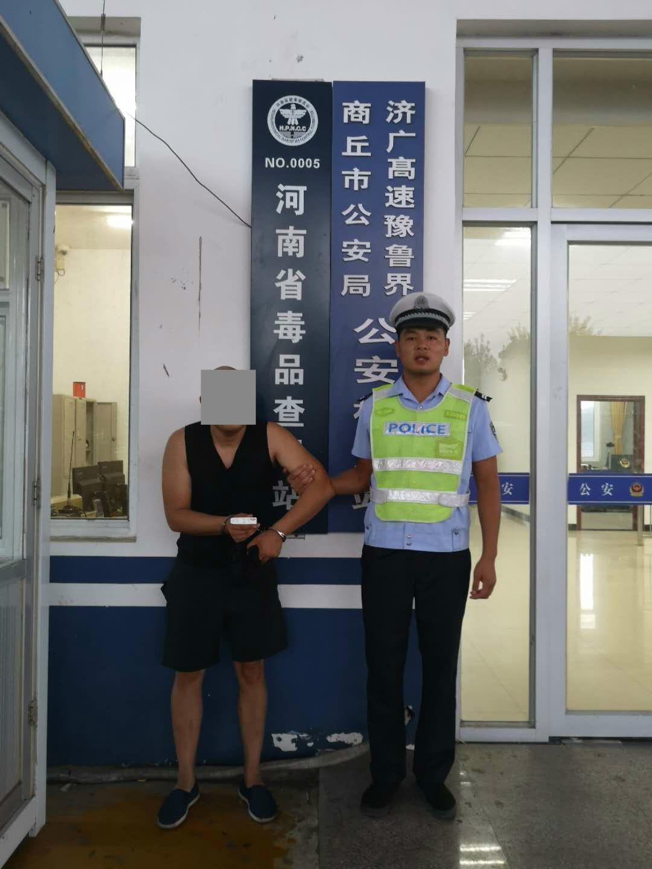 辽宁男子开套牌车在河南被查 车上竟还载有吸毒人员