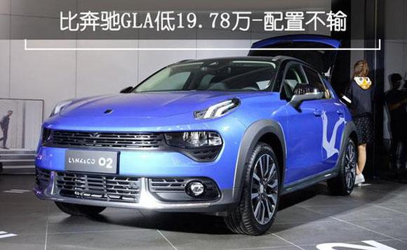 比奔驰GLA低19.78万 领克02下月上市
