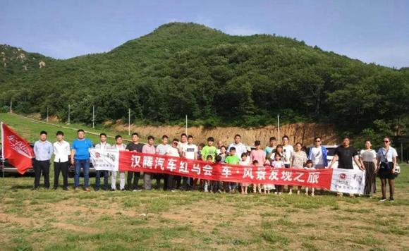 平顶山汉腾-汝州大鸿寨地质公园发现之旅