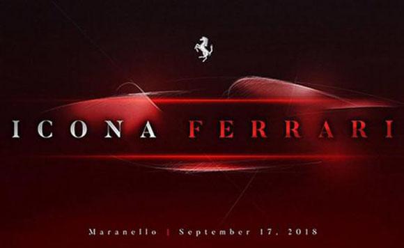 法拉利发布新车型预告图 9月17日将亮相