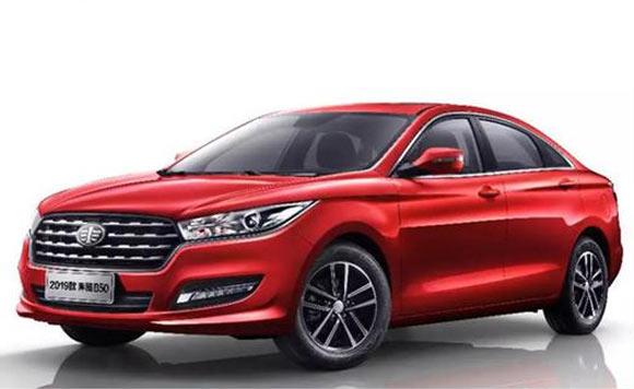 一汽奔腾新款B50正式上市 售12.68万起