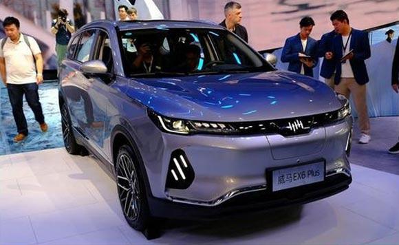 威马EX6 Plus新增车型 补贴后18.99万