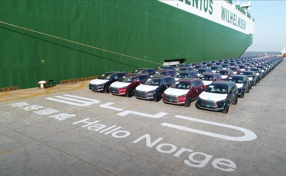 比亚迪首批唐EV发运挪威 售价约464211元