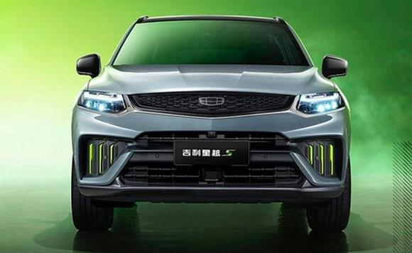 售价13.57万起 吉利高性能SUV星越S上市