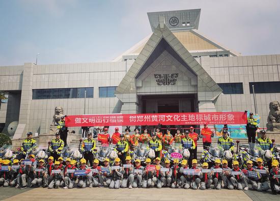 郑州市文化路一小二年级学生走进河南博物院 感受华夏文明
