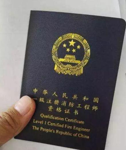 """郑州女子花8480元报名考消防工程师证 结果是个""""坑"""""""
