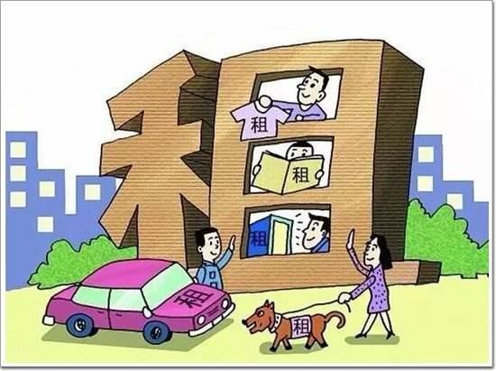 郑州加快建立租购并举制度 多元化供给租赁房源