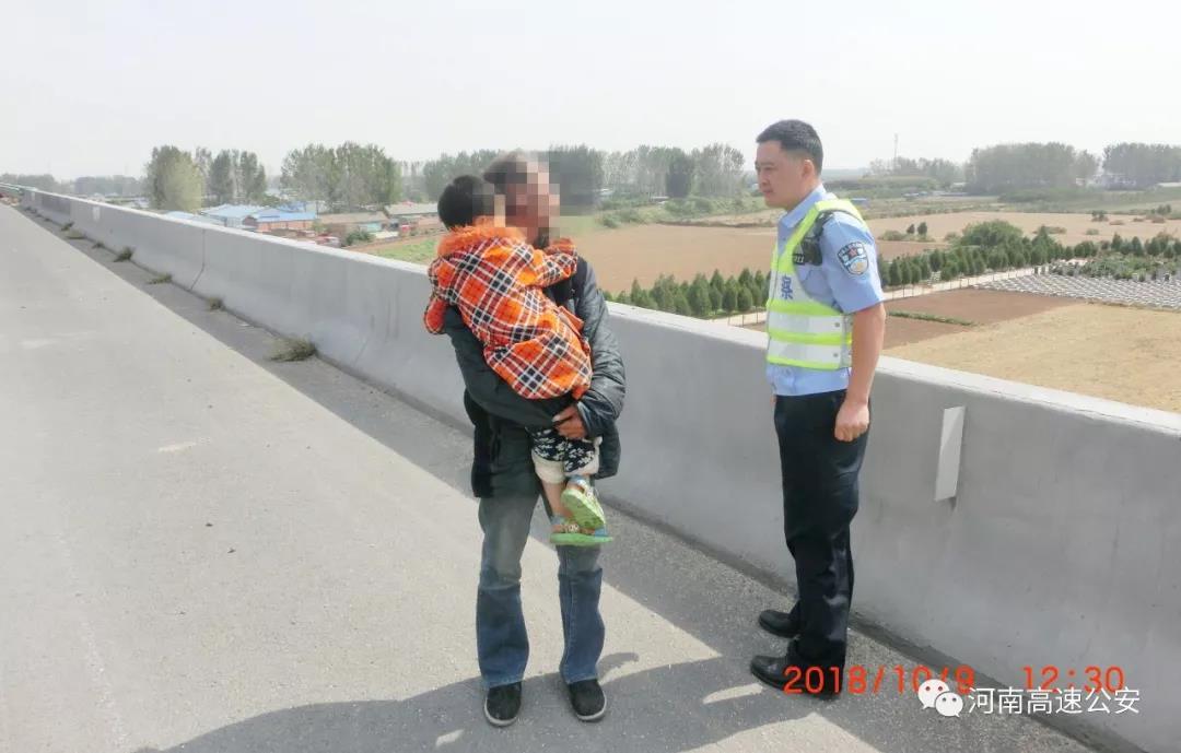 周口男子抱着儿子在高速上逆行 家人寻找了两天两夜