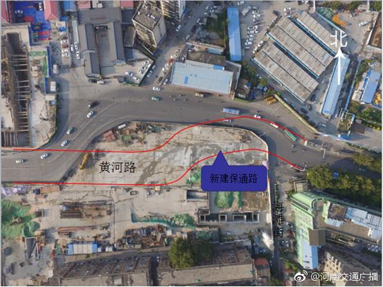 注意!郑州地铁5号线施工 黄河路东西通行方式有变