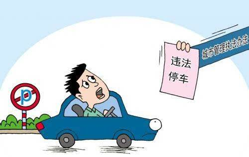 电子监控抓拍系统投放郑州东站 没贴条可能已被抓拍