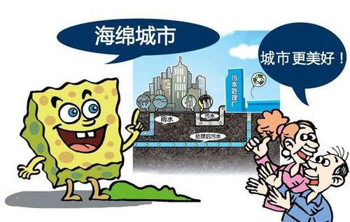 郑州发布方案治理城市病 城区新建公共停车位5万多个