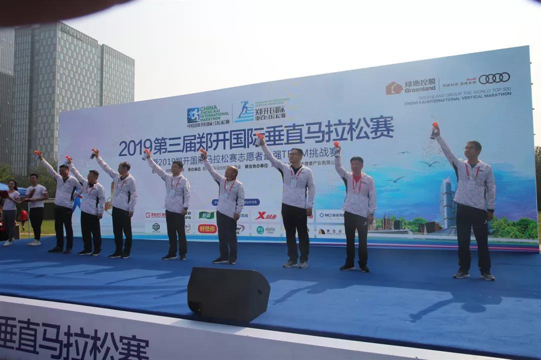 用脚步丈量郑州城市高度 || 郑开垂直马拉松圆满完赛!