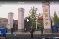 安阳高三复学 多措施保障学生返校