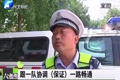 郑州警车开道救孕妇