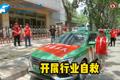 郑州1500台出租车组成应急车队和爱心车队,助力郑州复工复产...