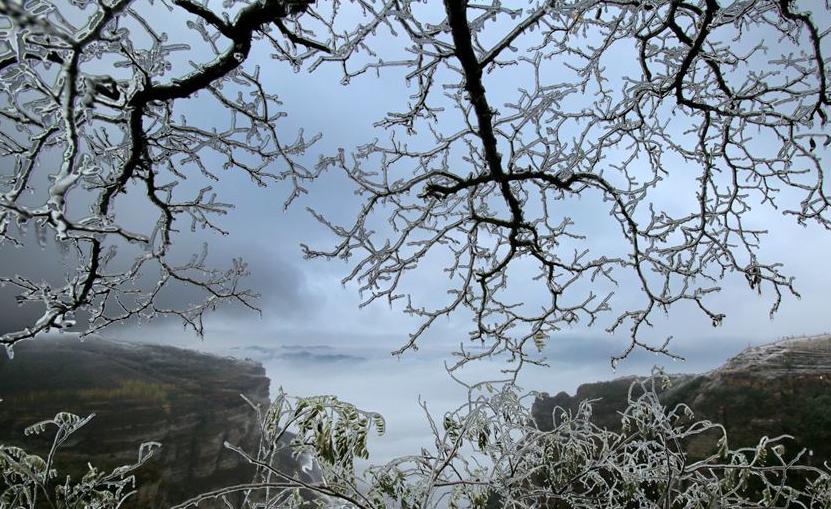 太行山冬韵 冰挂雾凇美不胜收
