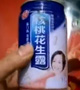 河南多地#农村卖假名牌饮料#