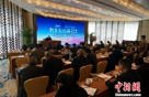 河南举办列子文化研讨会
