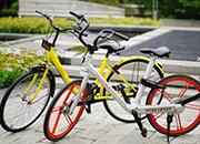 共享单车团体标准:押金7天内退回,骑3年强制报废……