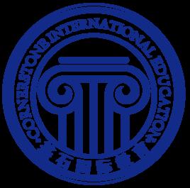 基石国际教育