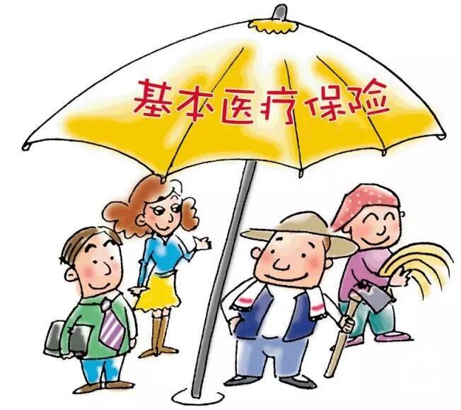 郑州启动基本医保 异地居住人员登记备案