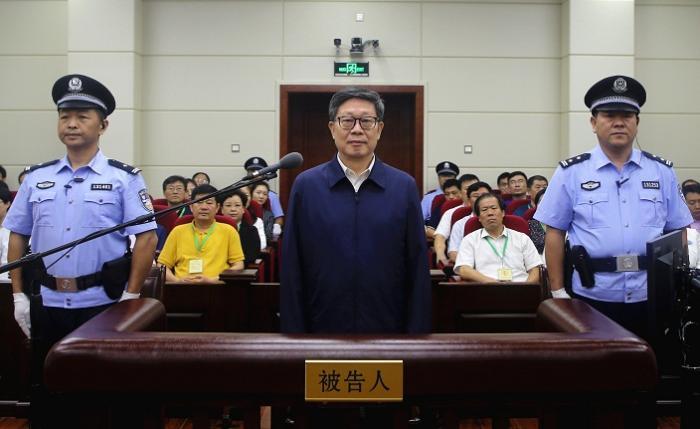 天津原市长黄兴国受贿案一审开庭 收受财物超四千万元