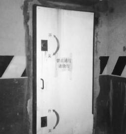 事发的强排井已被封住 新文化记者 苏杭 摄