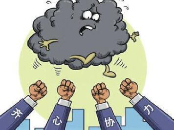 郑州修订重污染天气应急预案 提倡调休、远程办公