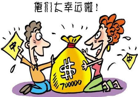 销售员代顾客买彩票中800多万大奖 不私吞拒酬谢