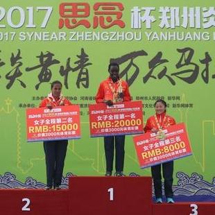 郑州炎黄国际马拉松赛回顾(一)