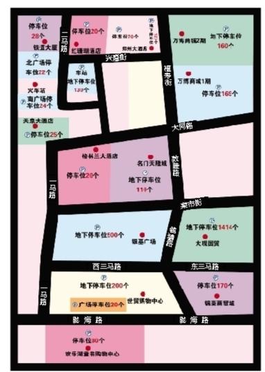 郑州火车站区域3282个停车位分布图出炉
