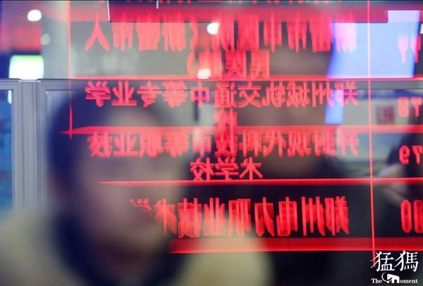河南第三季度人才报告出炉 郑州最受全省求职者青睐