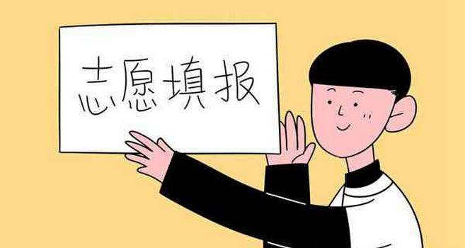 河南高招专科提前批三类特殊招生拟招3011人