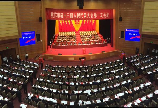 王小平当选焦作市人大常委会主任 徐衣显当焦作市长