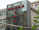 郑州市一院烧伤科